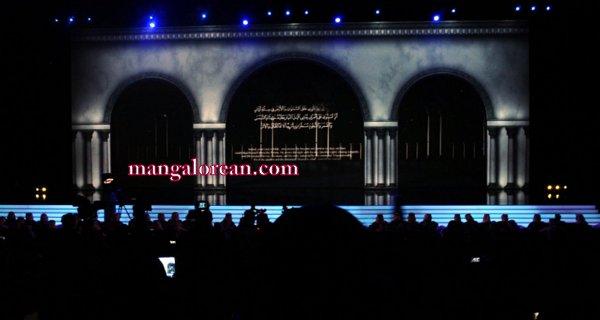 shk-hamdan-award-23012015-003