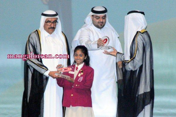 shk-hamdan-award-23012015-008