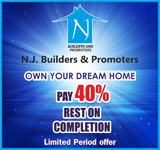 nj-builder