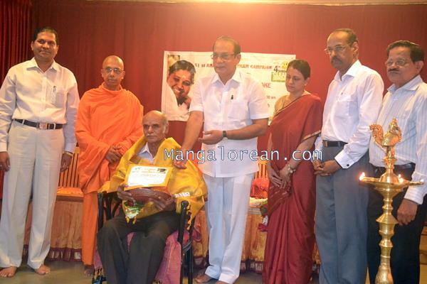 Amala-Bharatham-Campaign-28062015 (14)