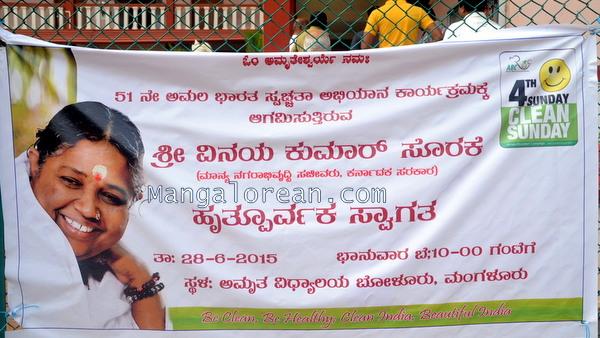 Amala-Bharatham-Campaign-28062015 (2)