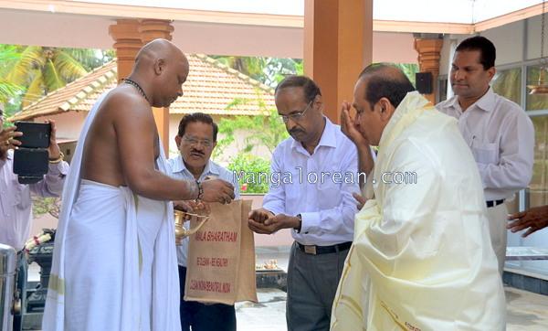 Amala-Bharatham-Campaign-28062015 (33)