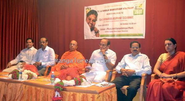 Amala-Bharatham-Campaign-28062015 (7)