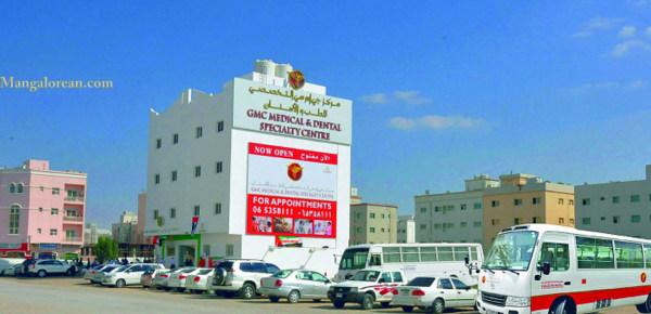 GMC Sharjah