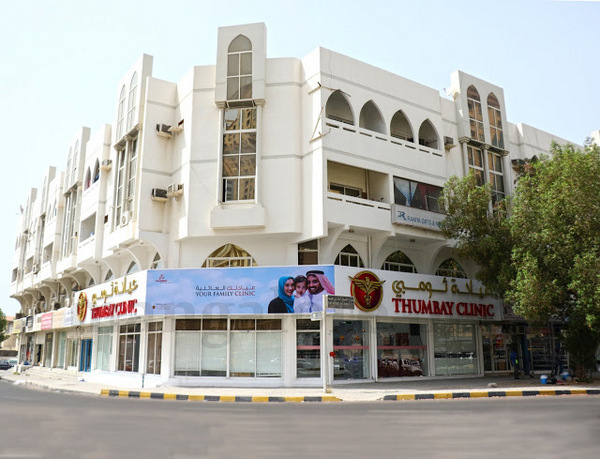 Thumbay_Clinic_Ajman_uae-008