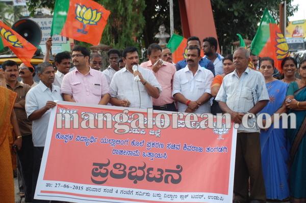 bjpudupithangadagiprotest 27-06-2014 16-43-08