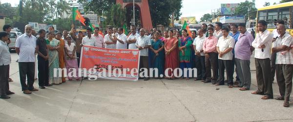 bjpudupithangadagiprotest 27-06-2014 16-56-43