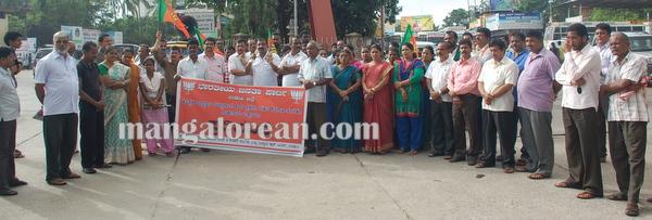 bjpudupithangadagiprotest 27-06-2014 16-56-44