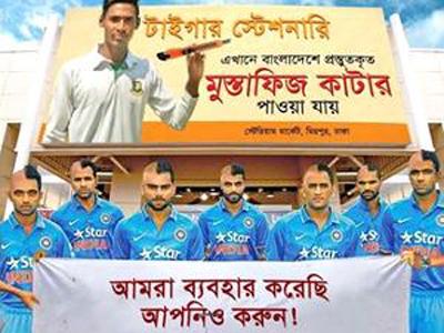 cricket m
