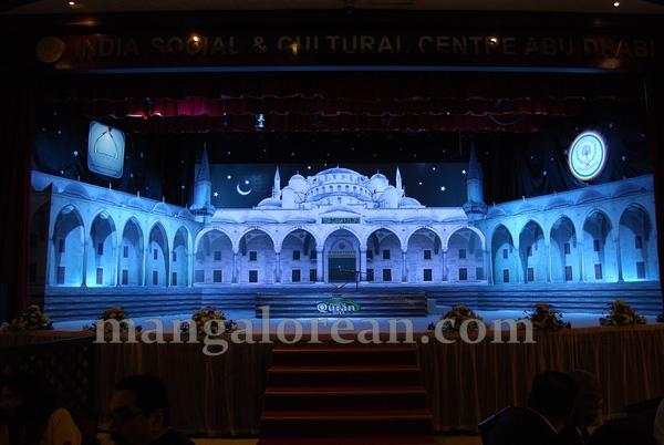 iftar_20150625