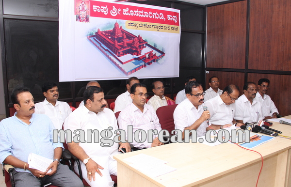 kaupmarigudisorake press meet 19-06-2015 14-07-06