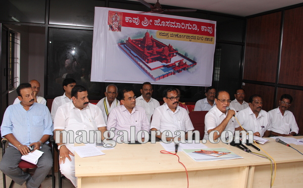 kaupmarigudisorake press meet 19-06-2015 14-17-41