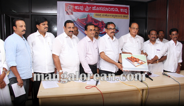 kaupmarigudisorake press meet 19-06-2015 14-27-57