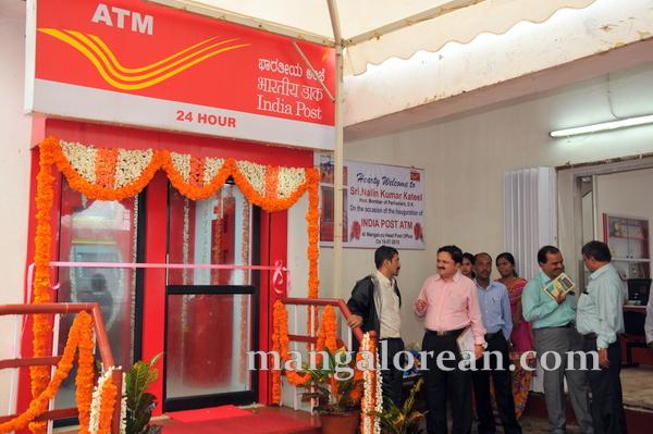 01-India-post-ATM-20150710