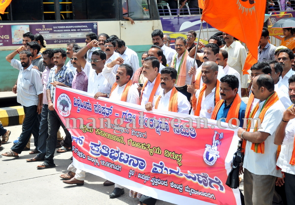 02-bjp-protest-rally-001