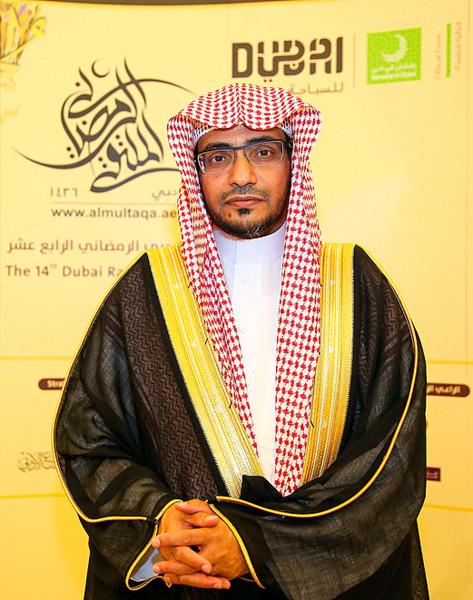 Sheikh - HR-4052_zps7oevixgj
