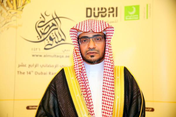 Sheikh - HR-4055_zpsv7glxqw7