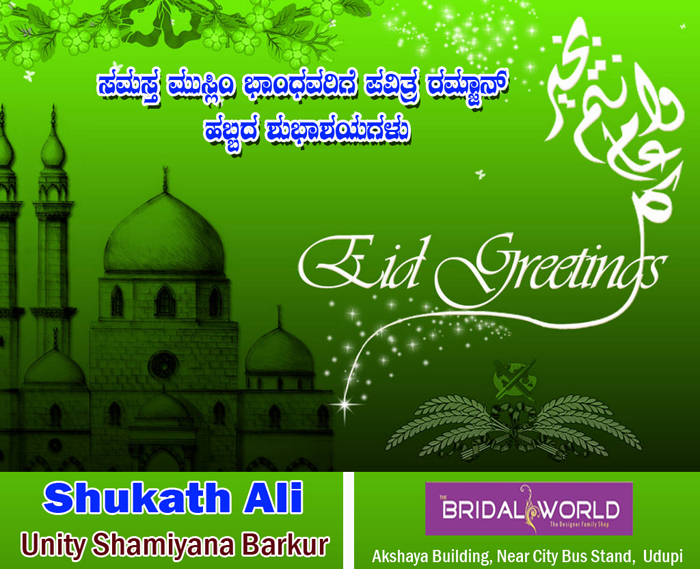 Shoukatha and bridal-1