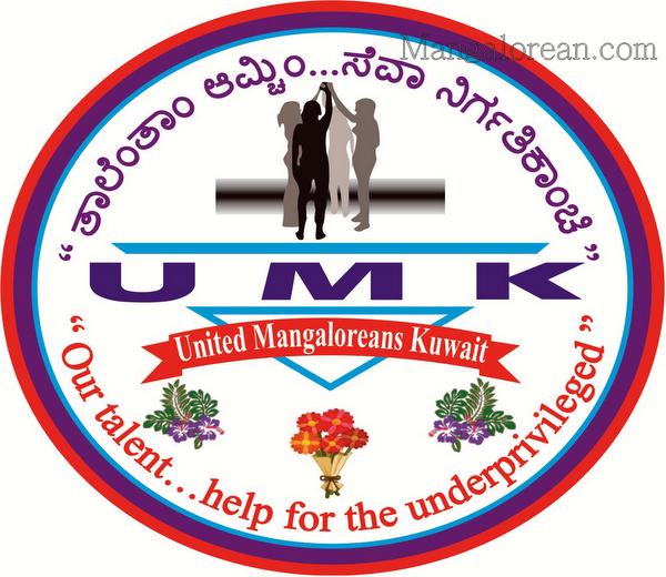 United-Mangaloreans-Kuwait-20072015 (10)