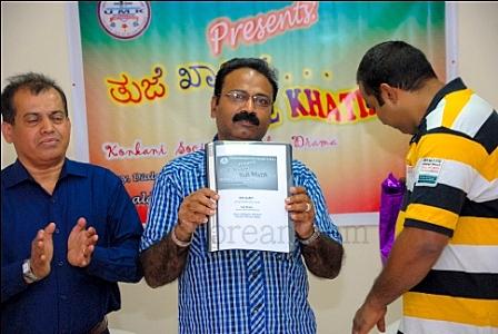 United-Mangaloreans-Kuwait-20072015 (12)