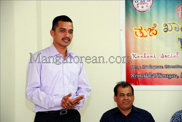 United-Mangaloreans-Kuwait-20072015 (14)