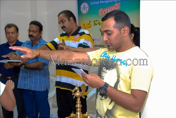 United-Mangaloreans-Kuwait-20072015 (5)