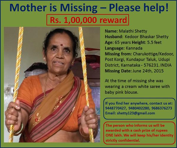 malathi-missing-m
