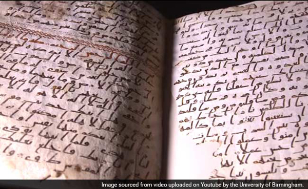 old-copy-of-quran - Copy
