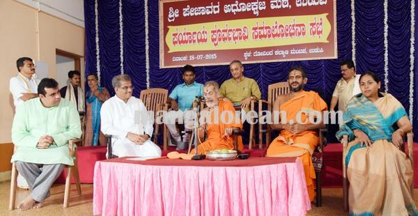 pejwarprayayapreparatorymeet 18-07-2015 16-16-57