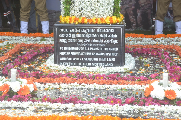sainik-bhavan-inaugurate-20150726