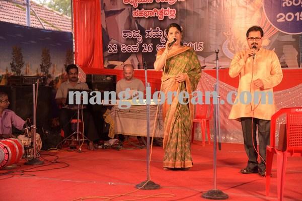 sangamasambramamangalore 15-04-2014 01-40-36