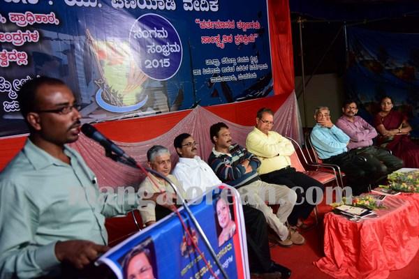 sangamasambramamangalore 15-04-2014 04-53-26