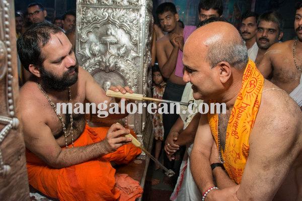 taptamudradharna 27-07-2015 09-38-19