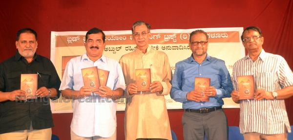 03-rasavaadi-book-release-002