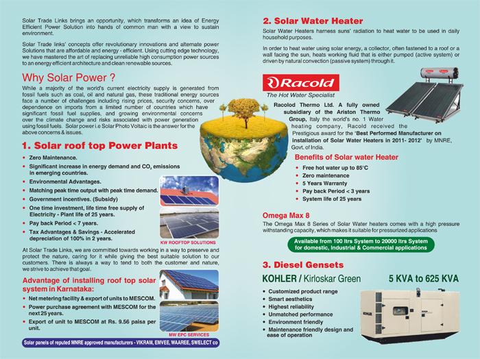 M A Solar Trade Links Folder.cdr