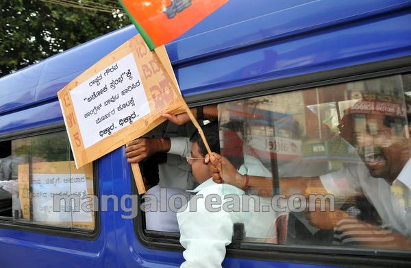 5-bjp-protest-004