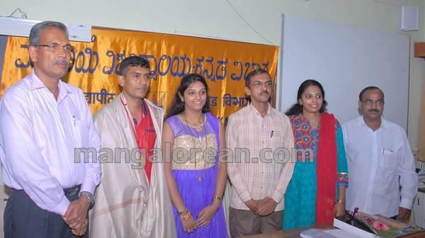 6-mumbai-university-005