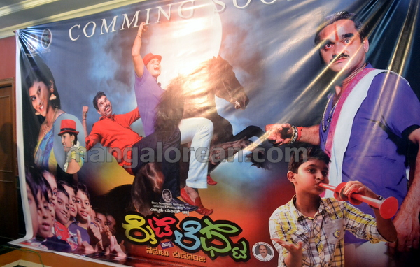 9-tulu-movie-20150820-008