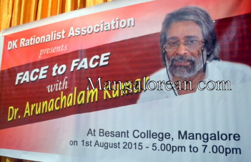 Arunachalam-02082015 (8)