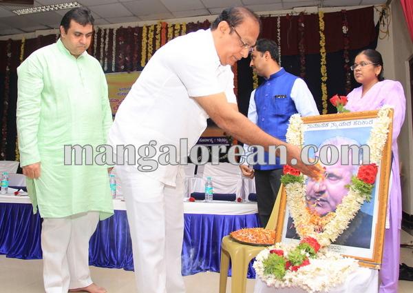 D Devraj Urs 100th_anniversary 20-08-2015 10-43-36