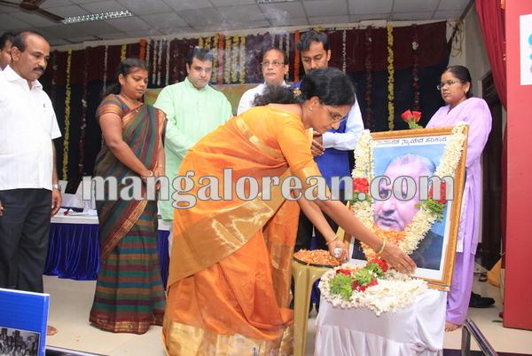 D Devraj Urs 100th_anniversary 20-08-2015 10-43-56