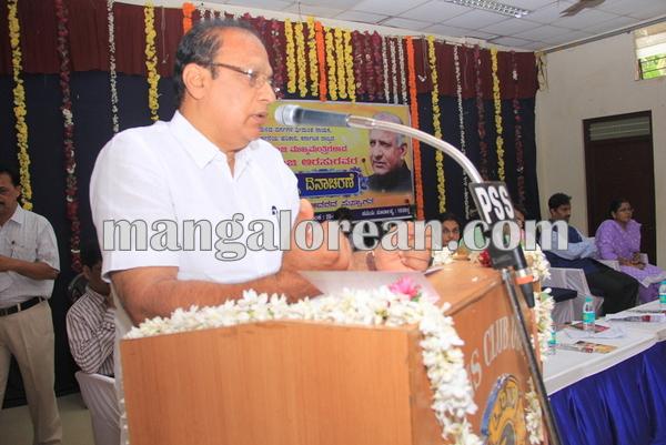 D Devraj Urs 100th_anniversary 20-08-2015 10-45-35