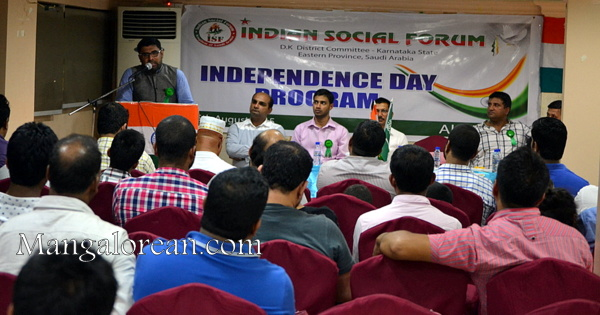 ISF-independence-20150818-007