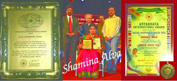 Shamina-Alva-Aryabhata-award (1)