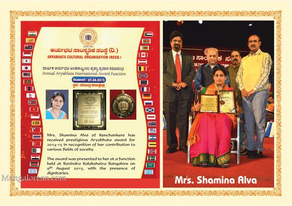 Shamina-Alva-Aryabhata-award (2)