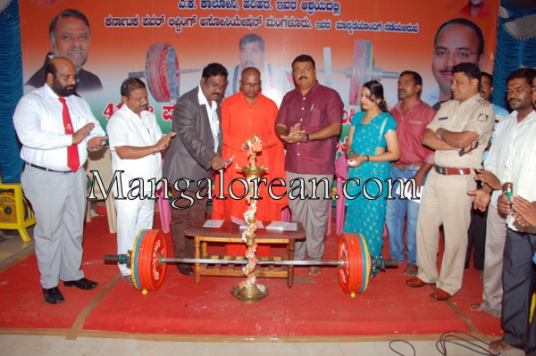 State-Level Powerlifting-Championships 2015  (2)