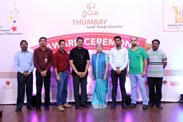 Thumbay-01-08-2015 (6)