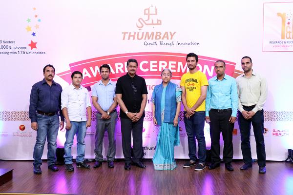 Thumbay-01-08-2015 (7)