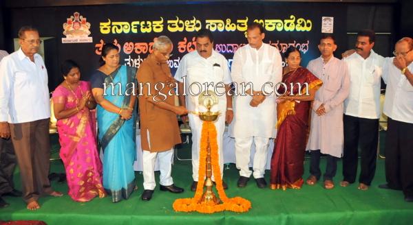 Tulu-bhavan-inaugurated-20150830-011