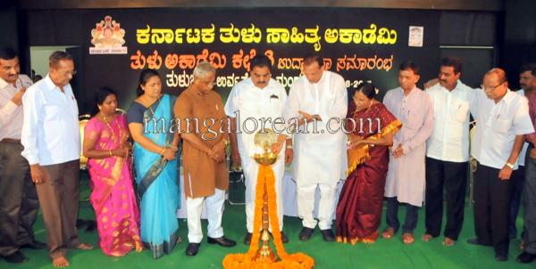 Tulu-bhavan-inaugurated-20150830-012